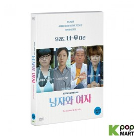 Her husband & His wife DVD...
