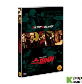 Spare DVD (Korea Version)