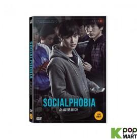 Socialphobia DVD (Korea...
