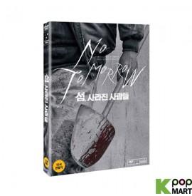 No Tomorrow DVD (Korea...