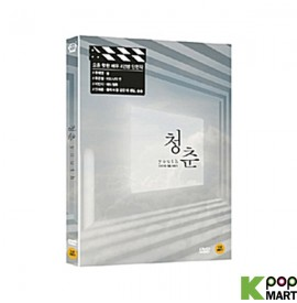 Youth DVD (Korea Version)