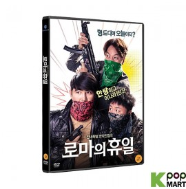 Roman Holiday DVD (Korea...