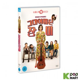 Rosebud DVD (Korea Version)