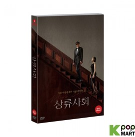 High Society DVD (Korea...