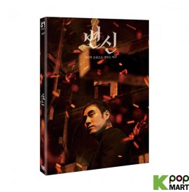 Metamorphosis DVD (Korea...