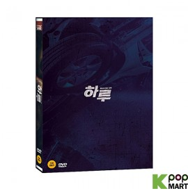 A Day DVD (Korea Version)