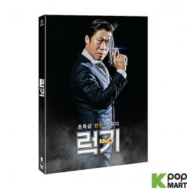 Luck-Key DVD (Normal...