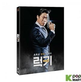 Luck-Key DVD (Normal...