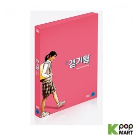 Queen of Walking DVD (Korea...