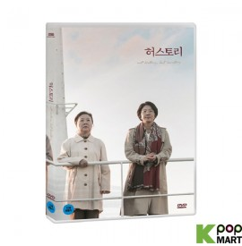 Herstory DVD (Korea Version)