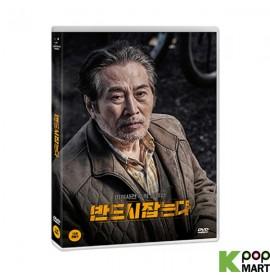 The Chase DVD (Korea Version)
