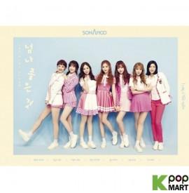 Sonamoo Mini Album Vol. 3 -...