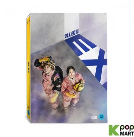 EXIT DVD (Korea Version)