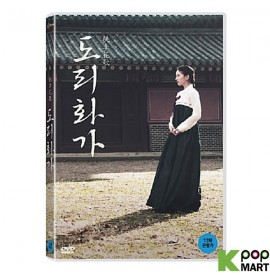 The Sound of a Flower (DVD)...