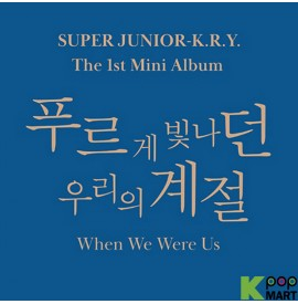 Super Junior - K.R.Y Mini...