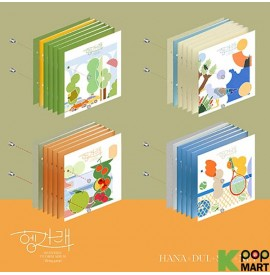 Seventeen Mini Album Vol. 7...