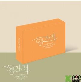 Seventeen Mini Album Vol. 7...