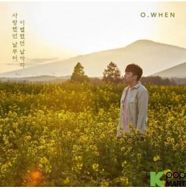 O.WHEN EP Album Vol. 3 -...