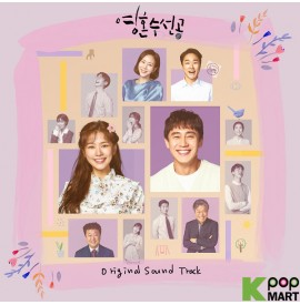 Soul Mechanic OST (KBS TV...