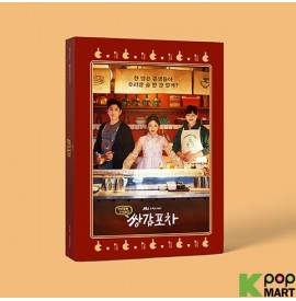 Mystic Pop-up Bar OST (JTBC...