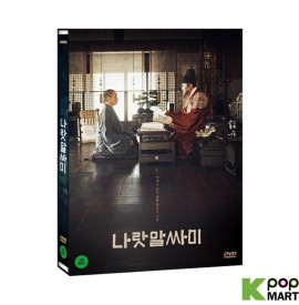 The King's Letters DVD...