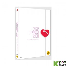 Crazy Romance DVD (First...