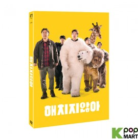 Secret Zoo DVD (Korea...