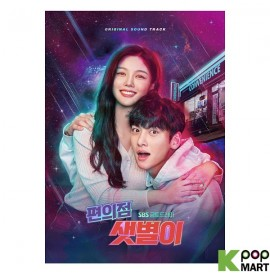Backstreet Rookie OST (SBS...