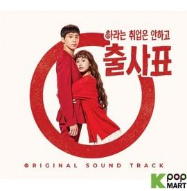 Memorials OST (KBS TV Drama)
