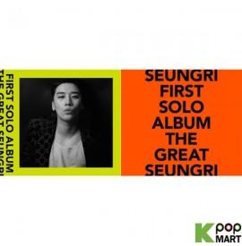 Seung Ri (Big Bang) FIRST...