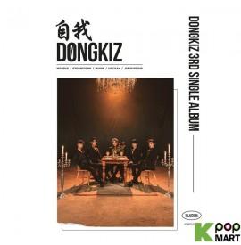 DONGKIZ Single Album Vol. 3...