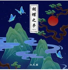 A.C.E Mini Album Vol. 4 -...
