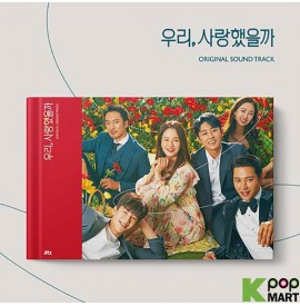 Was It Love? OST (JTBC TV...