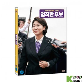 Honest Candidate DVD (Korea...