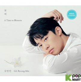 Gil Byeong Min - A Time to...
