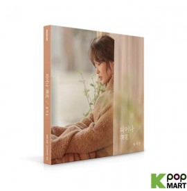 Song Ji Eun Single Album -...