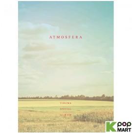 Yiruma Special Jazz Album -...