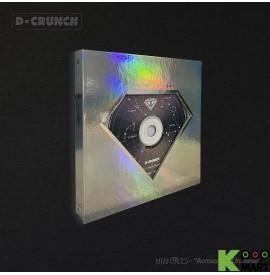 D-CRUNCH Mini Album -...