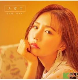 Song Ha Yea Mini Album Vol....