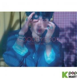 Yong Jun Hyung (Highlight)...