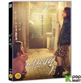 Miss Baek (DVD) (Korea...