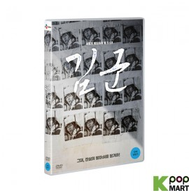 Kim-Gun DVD (Korea Version)