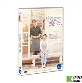 Are We In Love? DVD (First...
