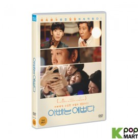 Dad is Pretty DVD (Korea...