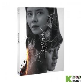 Intruder DVD (Korea...