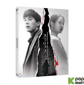 Intruder BLU-RAY (Korea...