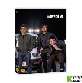 Extreme Job DVD (Korea...