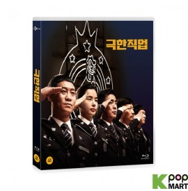 Extreme Job BLU-RAY (Korea...