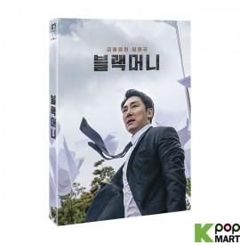 Black Money DVD (Korea...