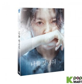 Bring Me Home DVD (Korea...
